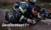 นักดับเพลิงช่วยทุกชีวิต! แมวกระอักควันไฟไหม้ ยื้อชีพด้วยหน้ากากออกซิเจน