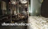 สถานีรถไฟใต้ดินฮ่องกงเสียหายหนัก งานซ่อมไม่ต่างกับสร้างขึ้นใหม่