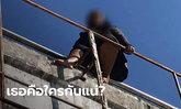 สาวคลั่งปีนสะพานลอย พ.ต.อ. โพสต์แฉเป็นมิจฉาชีพ ชาวเน็ตจับโป๊ะตำรวจอาจจำผิด?