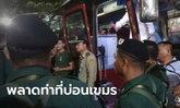 ตม.เขมรบุกทลายบ่อนเถื่อน จับนักพนันคนไทยเพียบ ฝั่งไทยเร่งเข้าช่วย
