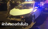 หนุ่มขี่รถซิ่งฝ่าไฟแดง ชนปะทะแท็กซี่คาแยกวังทองหลาง ดับคาที่ 2 ศพ
