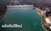 แล้งรับปีใหม่ โคราชจ่อขาดน้ำ 197 หมู่บ้าน ตั้งแต่ ม.ค. 63 ลำตะคองเหลือน้ำใช้ได้ไม่ถึงครึ่ง