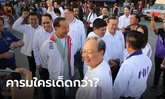 """นึกว่าโต้วาที! """"เพื่อไทย-พลังประชารัฐ"""" ดวลคารมกลางตลาด หาเสียง เขต 7 ขอนแก่น"""