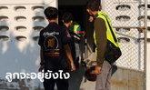 ภาพช็อกฝังใจ ลูกชายวัย 14 ตื่นมาแม่เป็นศพในครัว ผูกคอตายหนีโรคร้าย