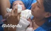 จับแล้วสาวขโมยเด็กทารกจากห้องคลอด อ้างตัวเองแท้งลูก เห็นเด็กน่ารักน่าชัง