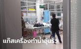 ระทึกภูทับเบิก แก๊สเครื่องทำน้ำอุ่นรั่ว นักท่องเที่ยวสิงคโปร์ถูกรมทั้งห้อง หวิดดับยกครัว