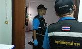 แก๊งชายฉกรรจ์บุกปล้นชาวเนปาล สูญนับแสน คาคอนโดฯ ย่านประเวศ