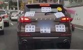 หญิงเพิ่งได้ใบขับขี่-ชนคันอื่น สามีเขียน 8 ข้อความเตือน แปะติดรอบรถ