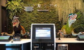 โรงแรมในญี่ปุ่น ไล่ออกหุ่นยนต์ 243 ตัว หลังสร้างปัญหามากกว่าช่วยงาน