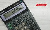 เลือกตั้ง 2562: วิธีคิดจำนวน ส.ส.บัญชีรายชื่อ ส.ส.พึงมี ถ้าอยากชนะขาดลอยต้องได้กี่เสียง
