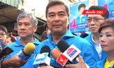 """เลือกตั้ง 2562: """"อภิสิทธิ์"""" ดักคอ พปชร.อย่าชิงจับมือตั้งรัฐบาล ก่อนผลเลือกตั้ง"""