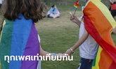 #สมรสเท่าเทียม ขึ้นเทรนด์ทวิตเตอร์ไทย หลังสภาฯ เปิดรับความคิดเห็นร่าง พ.ร.บ.