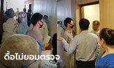 """เปิดคลิป """"ทหารอียิปต์"""" ไม่ยอมตรวจโควิด-19 สถานทูตต้องมาเจรจาถึงโรงแรมระยอง"""