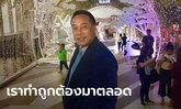 อดีตทูตชี้คนไทยด่ารัฐบาลไม่ถูกต้อง กรณีลูกทูตซูดาน เป็นเรื่องกฎหมายระหว่างประเทศ