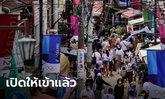 ญี่ปุ่นเปิดให้คนไทยกลุ่มธุรกิจ-กลุ่มทำงานหรือพำนักระยะยาว เข้าประเทศได้แล้ว