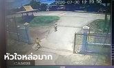 ครูเกือบทำโทษ 2 เด็กชาย วิ่งออกนอกโรงเรียนช่วงพักเที่ยง ที่แท้สร้างวีรกรรมสุดประทับใจ