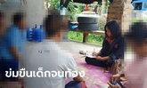 ครูผิดสังเกตเด็กหญิง ม.1 ซึมเศร้าอ้วนลงพุง ที่แท้ลุงในหมู่บ้านข่มขืนจนท้อง 6 เดือน
