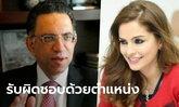 """2 รัฐมนตรีเลบานอน """"ลาออก"""" แสดงความรับผิดชอบต่อเหตุระเบิดครั้งใหญ่ที่เบรุต"""