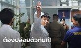แอมเนสตี้ จี้ปล่อยตัวเพนกวินทันที สะพรึง! ตั้งแต่มีรัฐบาลนี้ สิทธิมนุษยชนไทยต่ำสุดขีด