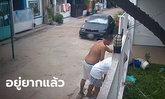 เหลือเกิน! วงจรปิดจับได้คาหนังคาเขา เพื่อนบ้านแสบ ตัดรั้วเป็นรู แอบขโมยใช้น้ำประปา