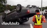 ผัวเมียทะเลาะกันจนรถเสียหลักหงายท้องชี้ฟ้า แต่รอดปาฏิหาริย์
