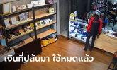 รวบหนุ่มแสบ ควงปืนบีบีกันปล้นร้านมือถือ สารภาพหาเงินไปซื้อมอเตอร์ไซค์คันใหม่