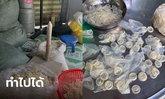 ผงะ บุกโรงงานล้างถุงยางใช้แล้วเอาไปขายใหม่ พบของกลางกว่า 3 แสนชิ้น