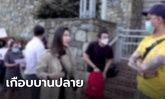 คนไทยในอเมริกา 2 ฝ่าย ชุมนุมหน้าสถานทูต ปะทะคารมร้อน แต่คุยกันได้ไร้การปะทะ (คลิป)