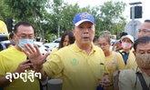 """""""หมอเหรียญทอง"""" นำทีมแสดงพลัง หนุ่มเสื้อเหลืองโผล่ชูป้าย ถูกมวลชนด้วยกันตีหัว"""