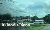แจงปมนักเรียนชู 3 นิ้ว ผอ.โรงเรียนเบญจมราชูทิศฯ เมืองคอน ยืนยันไม่ได้ไล่ออก