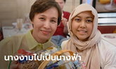 """หมอเผยความใจสู้ """"จูน จิราภรณ์"""" รอง Miss Thailand Universe มะเร็งกระจายเต็มตับ"""