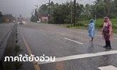 กรมอุตุฯ เผยไทยตอนบน-กทม. อุณหภูมิลดลง ลมแรง ภาคใต้ฝนตกหนักมาก
