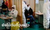 ฝรั่งเศสวุ่น! ประชาชนไม่ยอมฉีดวัคซีนโควิด-19 เหตุกังวลผลข้างเคียง-ไม่ไว้ใจรัฐบาล
