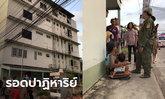 กู้ภัยตะลึง หนูน้อยวัย 2 ปี ตกตึกจากชั้น 4 ไม่ได้รับบาดเจ็บแม้แต่น้อย