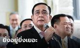 เพื่อไทยเผยสถิติคดียาเสพติด จวกประยุทธ์ยิ่งอยู่ยิ่งเพิ่ม สวนทางทักษิณ-ยิ่งลักษณ์