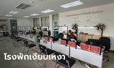 กักตัวตำรวจครึ่งโรงพักแม่สอดหลังทหารส่งตัว 5 คนไทยดำเนินคดี ผลเจอโควิด 1 ราย