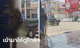 สาวผวา! ชายวิกลจริตสไลด์หนอนโชว์ พอยกกล้องถ่าย ตามเข้ามาถึงในบ้าน