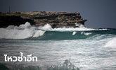 """""""นิวซีแลนด์"""" แผ่นดินไหวซ้ำอีกเช้านี้ ขนาด 6.3 หลังวานนี้เขย่าแรงจนเกิดสึนามิ"""