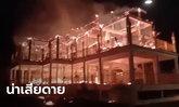 ระทึก ไฟไหม้วัดสุวรรณโคมคำ วัดดังแม่ฮ่องสอน เผาอาคารไม้สักวอดทั้งหลัง