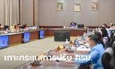 ปรับ ครม. ฝุ่นตลบ! ส.ส.พปชร.ล่าชื่อต้านคนนอก ภูมิใจไทยหวังคุมคมนาคม-สธ.เบ็ดเสร็จ