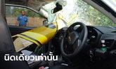 เฉียดตาย! รถส่งน้ำแข็งหักหลบรถซิ่ง ชนป้ายบอกทาง ทะลุกระจกเกือบเสียบหัวคนขับ