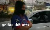 แม่วอนสังคมหยุดวิจารณ์ ดราม่าซื้อบิ๊กไบค์ให้ลูกชายวัย 14 ไม่มีแม่ที่ไหนอยากให้ลูกเจ็บ