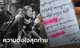 แห่อาลัย แจ่สิ่น สาวเมียนมาอายุ 19 ถูกยิงดับขณะชุมนุม พบป้ายขอบริจาคร่างกายทุกส่วน