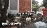 ฆ่าเชื้อ สน.วังทองหลาง หลังตำรวจชุดควบคุมฝูงชนติดโควิด รอผลตรวจทั้งโรงพัก