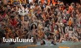 """เอ่อ..ชาวอินเดียแห่ลงแม่น้ำคงคา ชำระร่างกายในเทศกาล """"กุมภเมลา"""" ไม่สนโควิดระบาด"""
