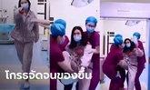 สาวจีนเพิ่งคลอด เดือดจัด! ถอดรองเท้าจะไปตบผัว ฉุนแม่ผัวไม่ให้บล็อกหลัง