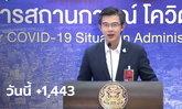 โควิดวันนี้ ศบค.แถลงไทยพบผู้ติดเชื้อเพิ่ม 1,443 ราย เสียชีวิตอีก 4 ราย