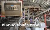 ประจวบฯ เจอคลัสเตอร์ใหม่ โรงงานสับปะรดกระป๋อง ติดโควิดแล้ว 113 ราย!