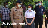 """คนไทยมีน้ำใจ แห่บริจาคช่วย """"น้องโวลต์"""" เด็กยากจนสอบติดแพทยศาสตร์ ทะลุ 2.7 ล้าน"""