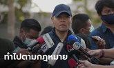 ตำรวจชี้แจง จับนักข่าวเมียนมา 5 คน ลักลอบเข้าไทย ยันยังไม่ได้ผลักดันกลับประเทศ